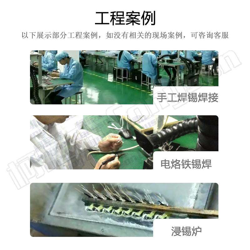 焊锡案例.jpg