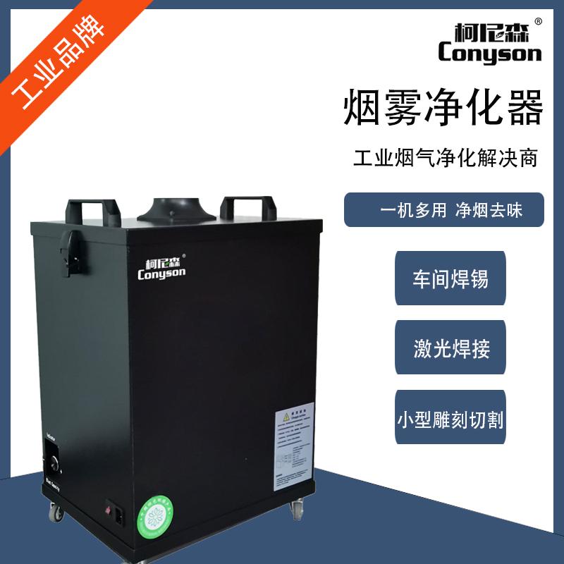 CN301淘宝主图.jpg