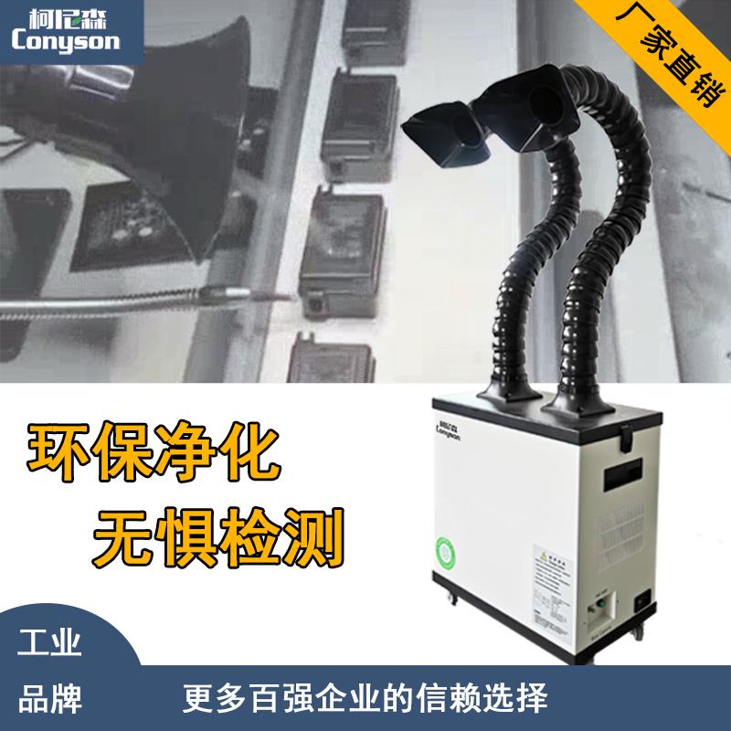 C200E经济款淘宝主图 激光1.jpg