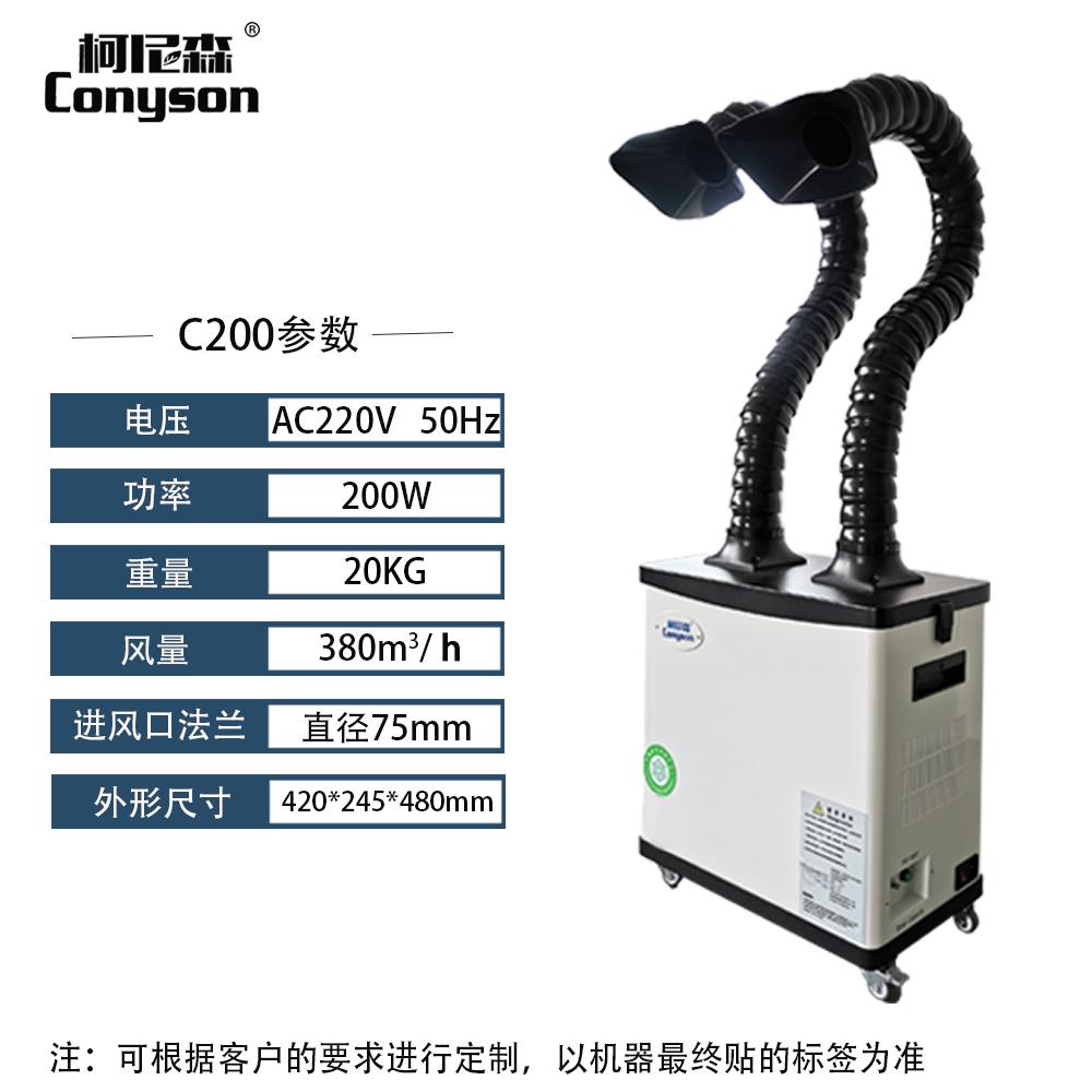 C200参数新.jpg