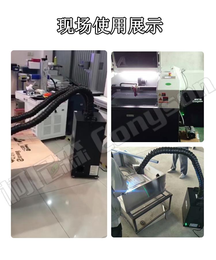 CN300&CN301现场使用展示.jpg
