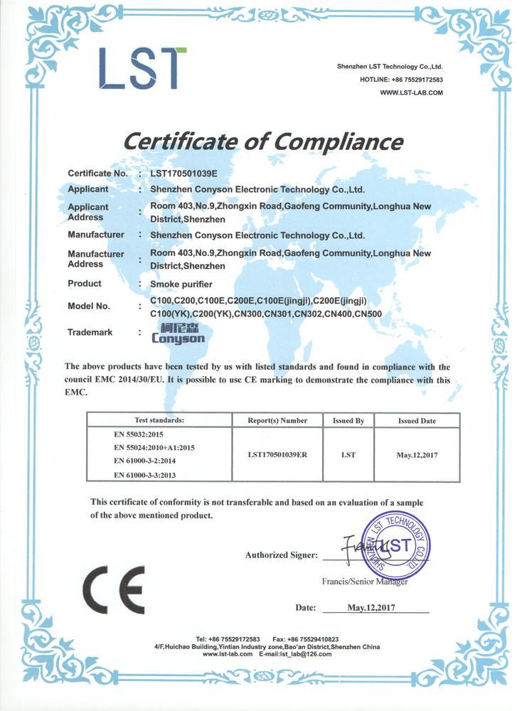 CE-EMC证书.jpg
