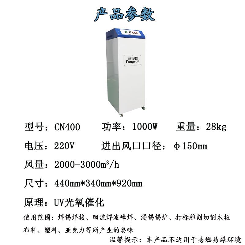 CN400参数图.jpg