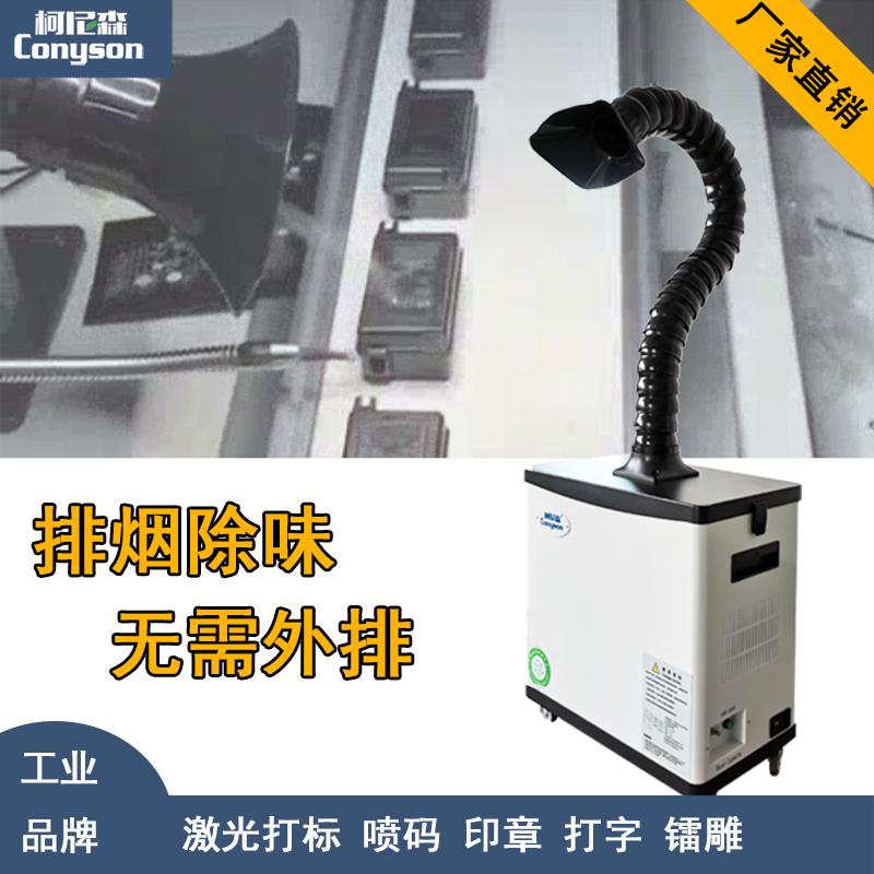 C100淘宝主图 激光1.jpg