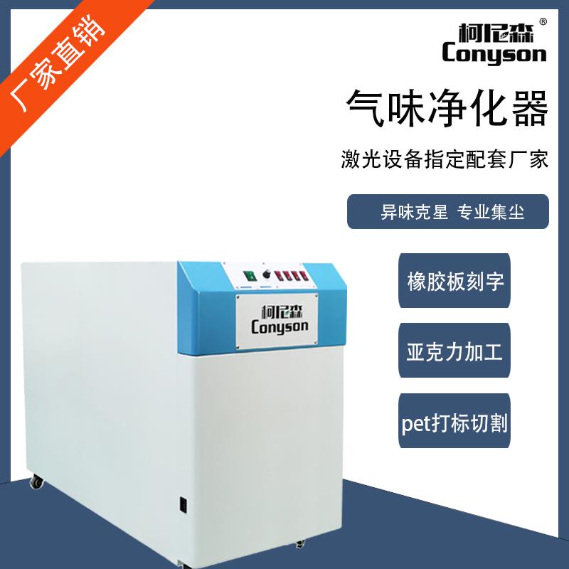 CN500淘宝主图.jpg